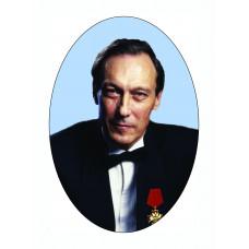 Ритуальный овал цветной с портретом