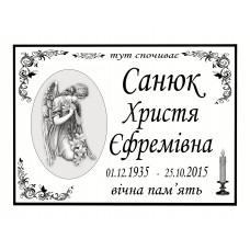 Ритуальная табличка Ч/Б