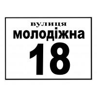Арт #14044