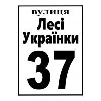 Табличка Ч/Б 18х24 см - арт #14045
