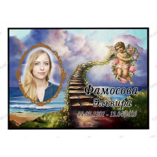 Ритуальная табличка цветная с фото